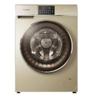 Casarte 卡萨帝 云裳系列 家用全自动滚筒洗衣机