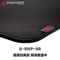 ZOWIE GEAR 卓威奇亚 P-SR 游戏鼠标垫