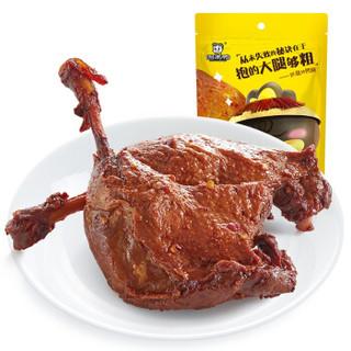 周黑鸭 卤鸭腿 熟食卤味休闲零食麻辣小吃 220g *3件