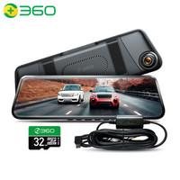 360 M320 全屏流媒体后视镜 尊享版+降压线 +32G内存卡