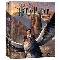 京东PLUS会员 : 《乐乐趣·世界经典立体书珍藏版:哈利·波特》 [7-10岁]