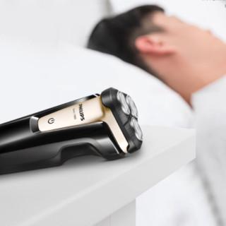 PHILIPS 飞利浦 1000系列 S1020 电动剃须刀 黑色