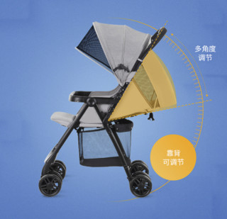 JOIE 巧儿宜  婴儿便携可折叠推车