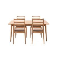 网易严选 原素系列实木简约桌椅组合(1桌+4椅)