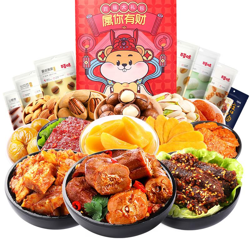 Be&Cheery 百草味 零食大礼包 多种可选