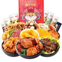5日10点:Be&Cheery 百草味 零食大礼包 多种可选