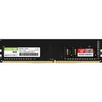 CUSO 酷兽 DDR4 8GB 2400MHz 台式机内存条