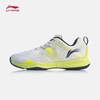 LI-NING 李宁 AYTQ003 男士运动鞋 *2件