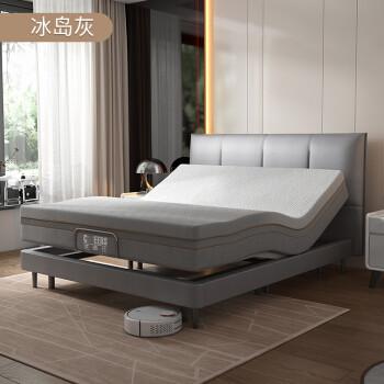 CHEERS 芝华仕 Z008 真皮电动智能床 1.5/1.8米床