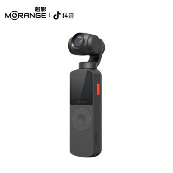 Morange 橙影 M1 智能摄影机 手持云台