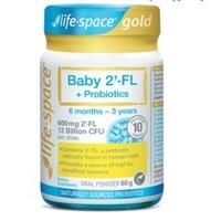 life space 婴幼儿HMO益生菌粉 60g 6个月-3岁 *2件