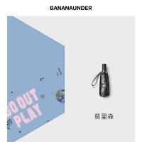 BANANAUNDER 蕉下 小黑伞