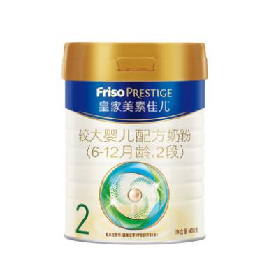 Friso 美素佳儿 皇家系列 较大婴儿配方奶粉 2段 400g