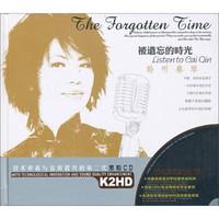 《聆听蔡琴:被遗忘的时光》(黑胶2CD) *8件