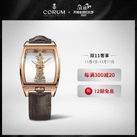 CORUM昆仑表手表男金桥系列手动上链机械腕表瑞士手表B113/01043
