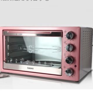Galanz 格兰仕 X1R 多功能电烤箱 42L 玫瑰金