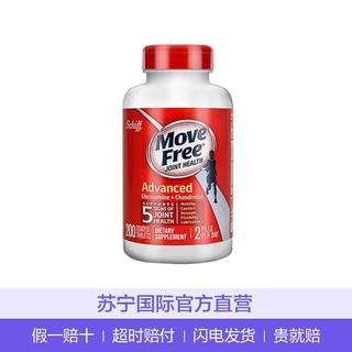 Schiff 旭福 Movefree 维骨力氨糖软骨素钙片 200粒*2+凑单品 *2件 +凑单品