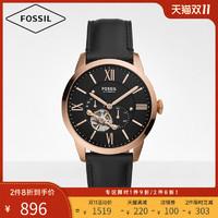 Fossil新品简约镂空机械三眼表盘牛皮男士机械手表 *2件