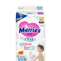 kao 花王 Merries 妙而舒 婴儿纸尿裤 L54+4片*3包 *2件
