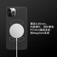 MacBook & iPhone 12系列,全自用配件,推荐指南