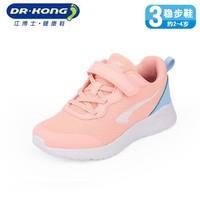 Dr.Kong 江博士 儿童运动鞋