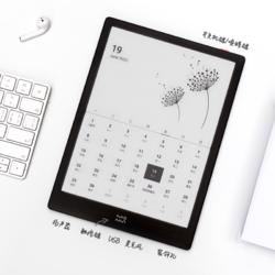MOAN 墨案  inkPad X 智能电纸书水墨大屏 10英寸  32GB