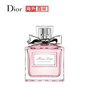 迪奥(Dior)花漾甜心女士淡香水/香氛  清新淡花香 送女友老婆礼物 EDT 50ml 进口超市
