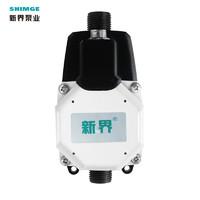 新界 全自动静音安全掌中增压泵 基础款 24v