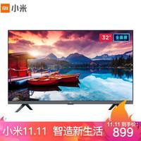 MI 小米 E32C 32英寸 液晶电视 *2件