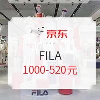 京东 FILA斐乐官方旗舰店 双十一好价来啦!