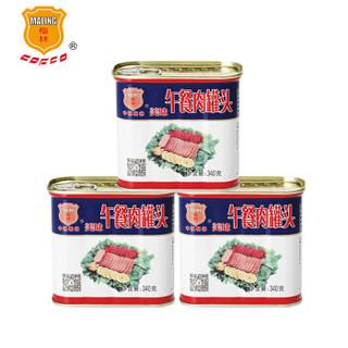 梅林 午餐肉罐头 340g*3罐 *3件