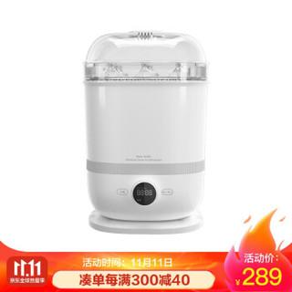 小白熊奶瓶消毒器带烘干 全家桶多功能蒸汽消毒锅可容纳9只宽口奶瓶 干果机烘干机HL-0989 *2件