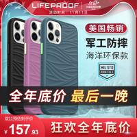 美国LifeProof苹果12手机壳iPhone12Promax保护套军工防摔硬壳wake环保材质重复利用适用于苹果12可回收利用
