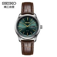 SEIKO 精工 SNE529P1 男士光能动手表