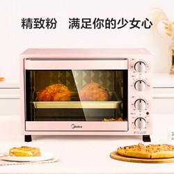 Midea 美的 PT3502 家用多功能电烤箱 35升
