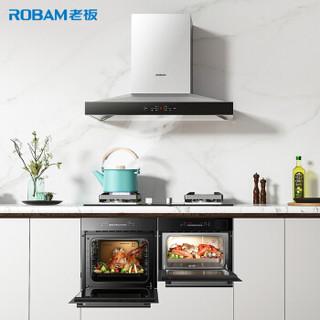 老板(Robam)67A7+56B0+S273+R073 欧式塔形油烟机燃气灶蒸烤套装烟机灶具蒸箱烤箱多件套(天然气)