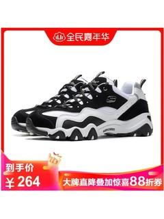 .Skechers斯凯奇男鞋熊猫鞋时尚休闲复古厚底老爹鞋666049.