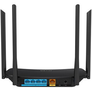 TP-LINK 普联 TL-WDR6300 双频1200M 无线路由器 Wi-Fi 5