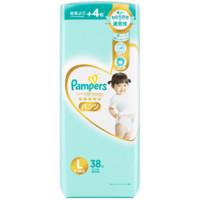 Pampers 帮宝适 一级帮 婴儿纸尿裤L38片