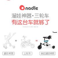 纳豆儿童三轮车溜娃遛娃神器1-3-6岁宝宝脚踏车轻便可折叠手推车