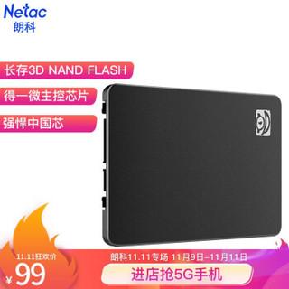朗科(Netac)128GB SSD固态硬盘 SATA3.0接口 朗系列S520S 国产自主主控及存储颗粒 国产SSD崛起