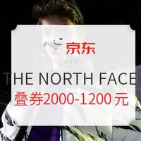 京东 THE NORTH FACE/北面 年终狂欢日