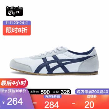 Onitsuka Tiger鬼塚虎男鞋运动休闲鞋小白鞋男女鞋TRACK TRAINER 白色/藏青色 39.5