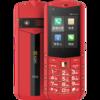 AGM M5全网通4G老人机 电信移动联通2G3G 双卡双待超长待机按键触屏微信视频通话老年机 4G全网通微信版 金红