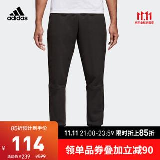 阿迪达斯官网adidas ZNE STRIKER PNT男装运动型格长裤BQ7042 黑 A/XL(185/90A)