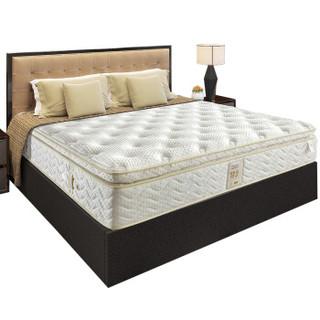 SLEEMON 喜临门 元梦之床-豪华款 乳胶独立弹簧床垫 180*200*30cm
