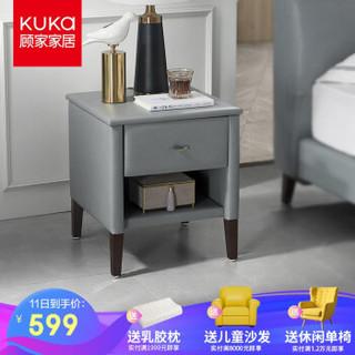 京东PLUS会员 : 顾家家居 床头柜 简约现代床头柜卧室家具PTDK325G 7天发货 花青蓝 组装