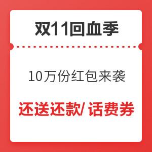 10万份值得买「现金红包」来袭,领1~1000元红包!免费抽iPhone 12
