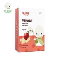 米小芽  儿童米饼 苹果味  无添加 50g