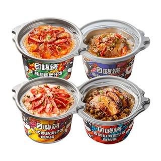 88VIP : 自嗨锅 即食自热煲仔饭 4桶装 *2件